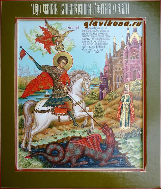 Палехская школа иконописи - икона Георгия Победоносца