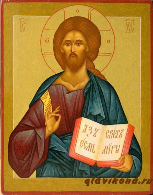 поясная икона спасителя