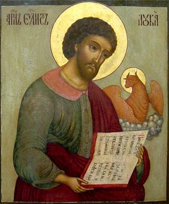 святой иконописец и евангелист Лука