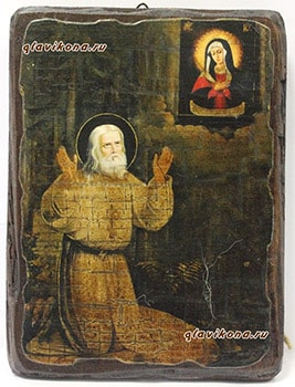 Моление святого Серафима перед иконой