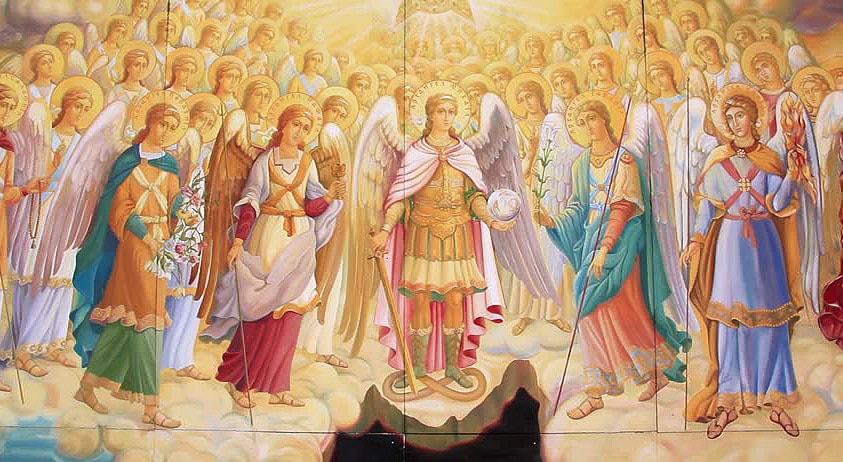 Собор Архангелов и Сил Небесных
