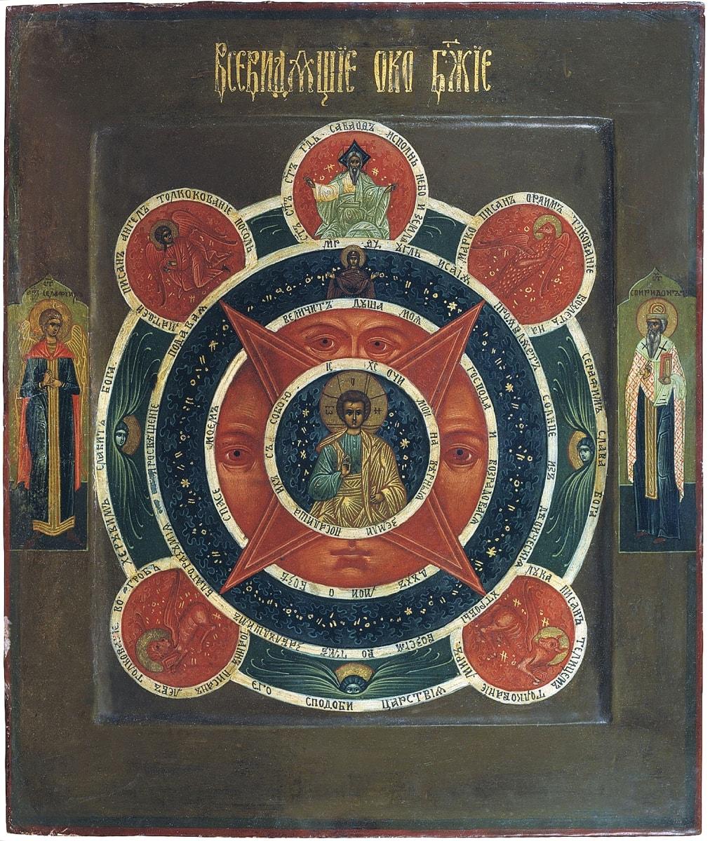 Всевидяще око Божие - одна из икон с большим количеством символики
