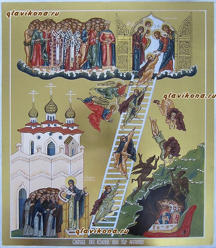 Икона Лествица - о трудном пути возвращения к Богу