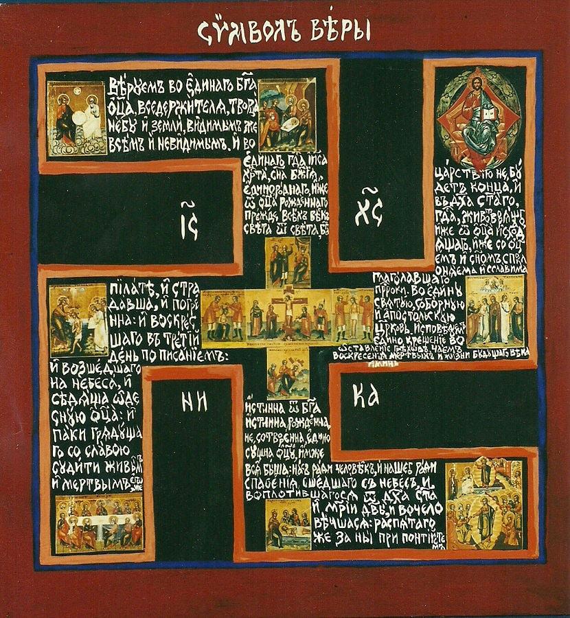Редкая икона православия - Символ Веры