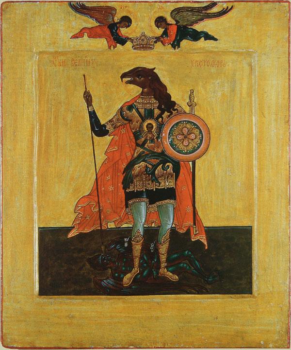 Одна из необычных православных икон - икона Христофора