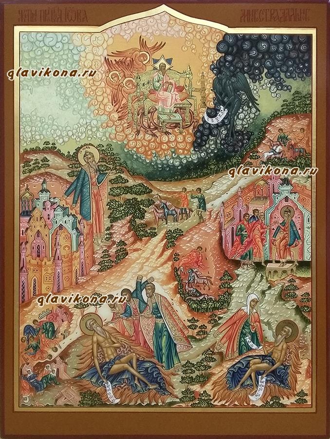 Страдания святого Иова - икона с живописным сюжетом его жизни