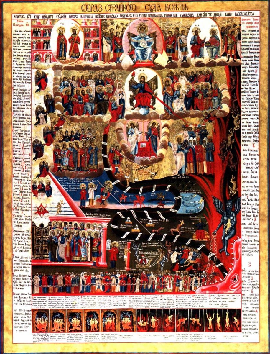 Необычная икона - Страшный суд Божий, сюжет второй