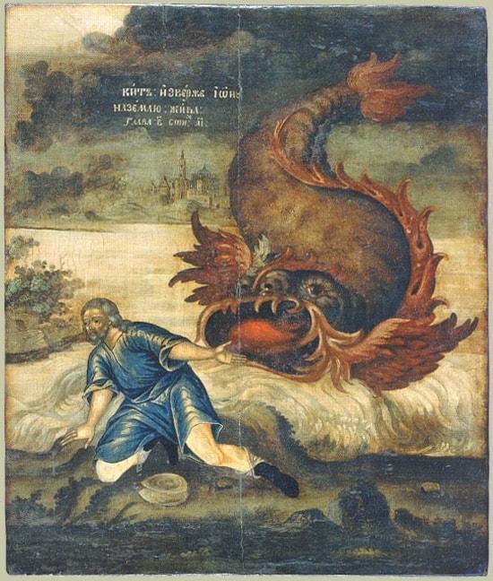 Необычная икона: Чудесное извержение пророка Ионы из пасти кита