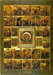 Вершина палехской иконописи -