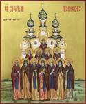 Икона 12 греков - зодчих