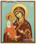 Рукописаня икона