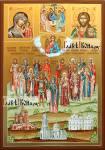 Зимой 2018 закончили создание семейной иконы с 15-ть святыми
