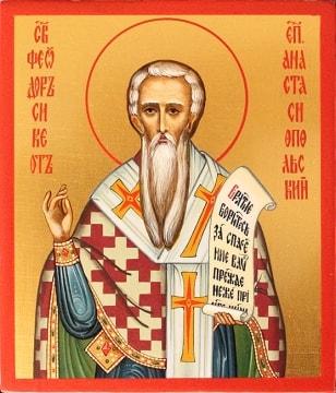 Отзыв из Санкт-Петербурга о заказе писаной иконы Феодора Сикеота на сайте Главикона
