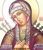 Семистрельная икона Божией Матери, артикул 237 - вид лика