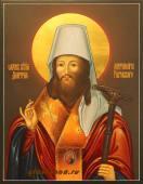 Живопиная икона Дмитрия Ростовского артикул 572