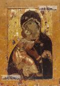 Владимирская Божия Матерь (с Третьяковской галереи) - артикул 90401