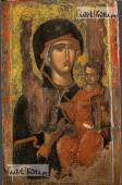 Одигитрия Божия Матерь - артикул 90409