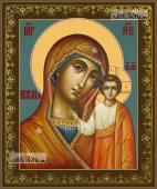 Казанская Божия Матерь, с узорами на полях, печатная на дереве икона