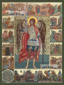 Михаил архангел с клеймами - артикул 90419