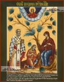 Беседная Божия Матерь - артикул 90435