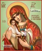 Скорбящая о младенцах, во чреве убиенных Божия Матерь - артикул 90462