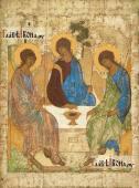 Троица Ветхозаветная А. Рублева - артикул 90465