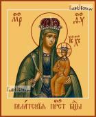 Галатская Божия Матерь - артикул 90445