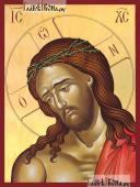Христос в терновом венце - артикул 90475