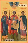 Георгий Победоносец мученик Трифон Иоанн Воин икона на дереве печатная