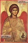 Михаил архангел старинный стиль печатная на дереве икона