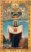 Порт-Артурская Божия Матерь - артикул 90429