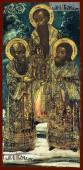 Три святителя икона печатная н дереве