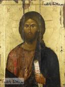 Господь Вседержитель византийский стиль - артикул 90467