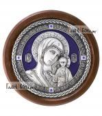 Казанская Богородица - круглая серебряная икона с цветной эмалью артикул 13197