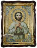 Алексий Человек Божий икона храмовая размер 60х80 см