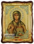 Святая Ангелина, храмовая икоан 60х80 см