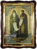 Антоний и Феодосий Киево-Печерские, храмовая икона, фигурная, 60х80 см