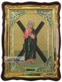Апостол Андрей с крестом, храмовая икона 60х80 см