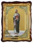 Апостол Иаков Алфеев (рост), икона 60х80см