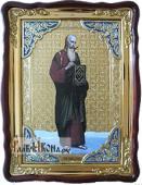 Апостол Иоанн Богослов, икона 60х80см