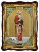 Апостол Матфей икона 60х80см
