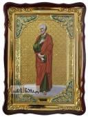 Апостол Фома размер 60х80см