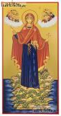 Игумения Горы Афонской икона Божией Матери - артикул 90496