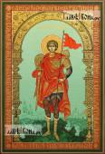 Георгий Победоносец (ростовой), писаная икона (палех)