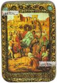 Вход Господень В Иерусалим, икона подарочная в футляре, 10х15 см