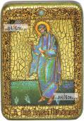 Андрей Первозванный (ростовой), икона подарочная в футляре, 10х15 см