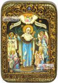 Всех Скорбящих Радость Божия Матерь икона подарочная в футляре 10х15 см