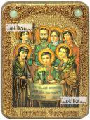Царственные страстотерпцы поясные икона подарочная на дубовой доске 15х20 см