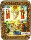 Преображение Господня икона подарочная на дубовой доске 15х20 см