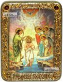 Крещение Господне икона подарочная на дубовой доске 15х20 см